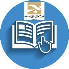 آیین نامه های تحصیلات تکمیلی