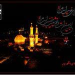 پیام تسلیت دانشگاه جاوید به مناسبت فرا رسیدن اربعین حسینی